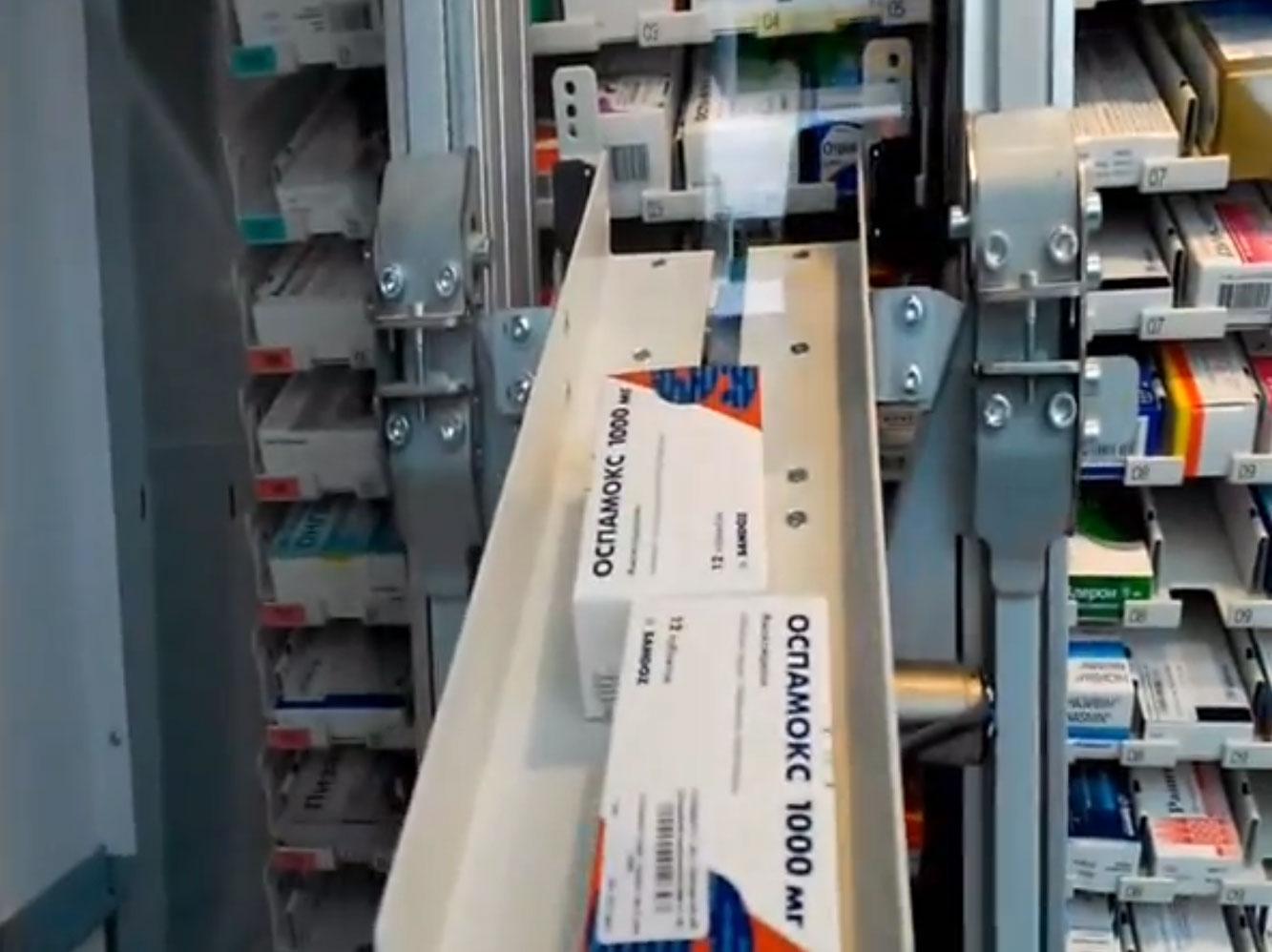 Аптечный робот помогает экономить время