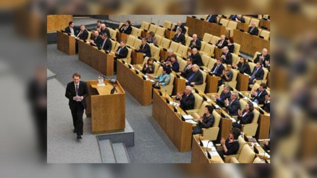 Депутаты нашли способ, как не указывать своих жен в налоговых декларациях