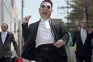 Кадр из нового клипа Psy