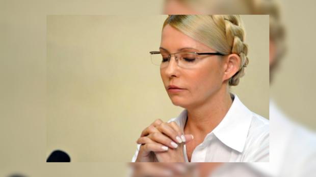 У Тимошенко появилась надежда на освобождение