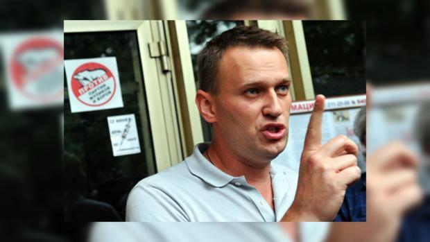 Алексей Навальный после судебного заседания