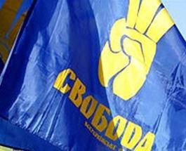 Глава Еврейского комитета Украины: «Свобода» смахивает на нацистов