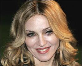 Мадонна продала картину за $ 7,2 млн.