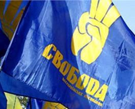 «Сводобовцев» судили за столкновения с миллицией в День Победы
