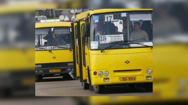 Депутаты хотят отменить льготы на проезд