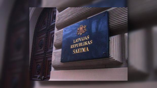 Латвия ограничит права русских