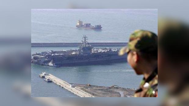 США и Южная Корея проводят совместные морские учения