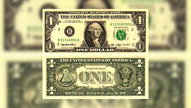 Цена на доллар может упасть в июне