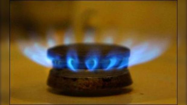 В Украине будут использовать меньше природного газа