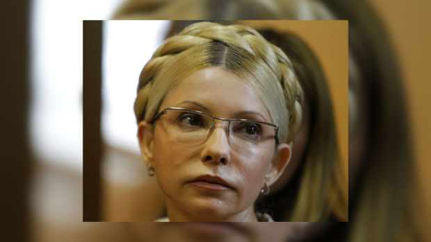 ЕС и США по-прежнему заботит судьба Тимошенко
