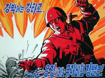 КНДР готова использовать ядерное оружие