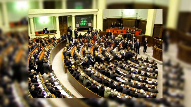Законодатели боятся проверок