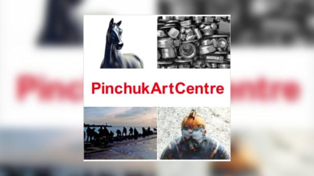 PinchukArtCentre: вместо билета - пижама