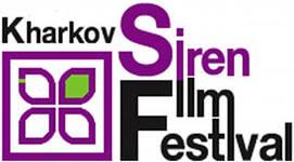 Фестиваль собрал кинокритиков из 27 стран мира
