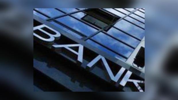 Украинцы не доверяют банкам