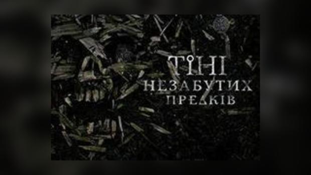 Украинский фильм заинтересовал Голливуд