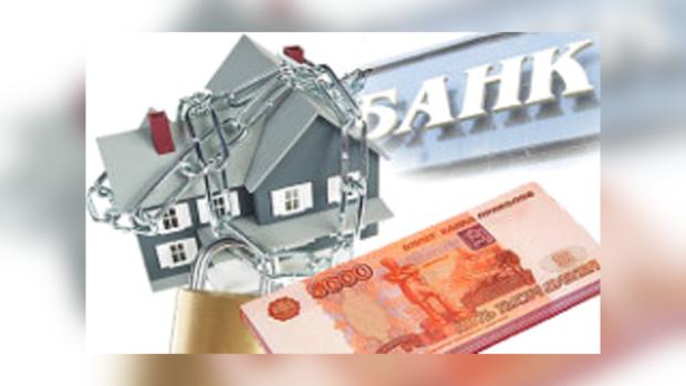 Приобретение залогового жилья: преимущества и проблемы