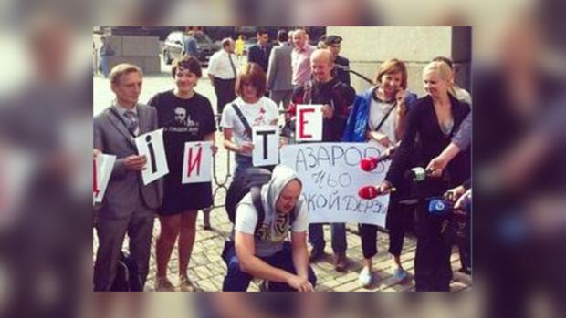 Журналисты обратились к Азарову