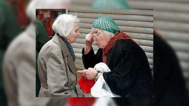 2035 год: о пенсии мечтать не стоит