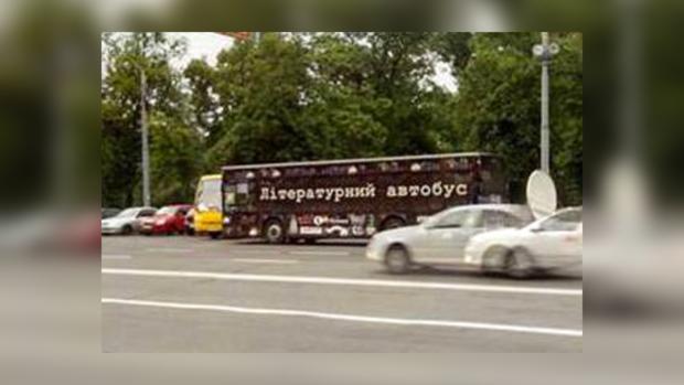 Маршрут «Литературного автобуса» создан с целью популяризации поэзии
