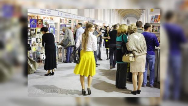 Посетителей в Книжном Арсенале много