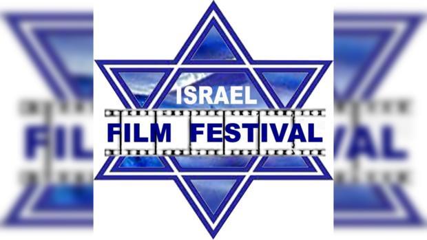 Украинцы смогут увидеть лучшие фильмы израильских режиссеров