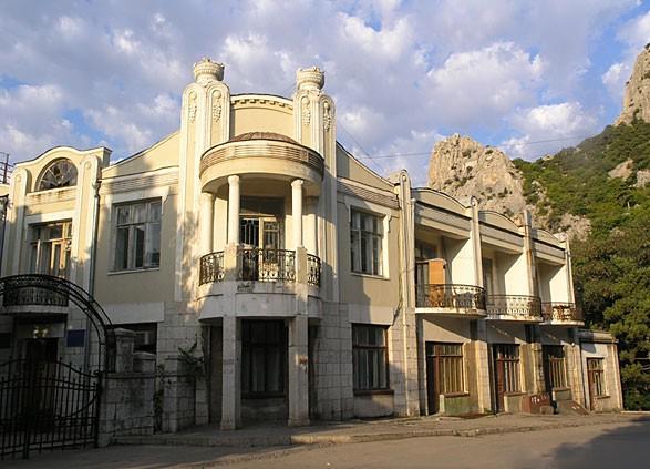 Санаторий «Юность» (г. Ялта)