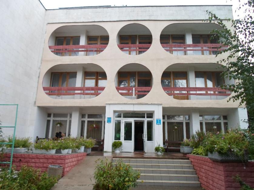Санаторно-курортный лечебный центр «Фемида» (г. Евпатория)