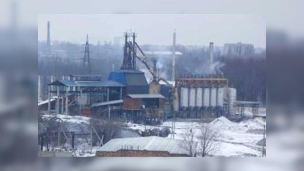 Завод «Энергокапитал», г. Макеевка