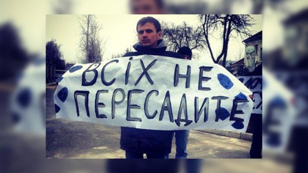 Активист «Демальянса» на протесте возле Межигрья