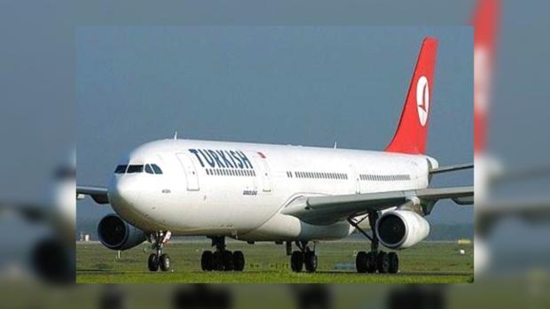 Турецкий авиаперевозчик отметил юбилей в Fairmont Grand Hotel