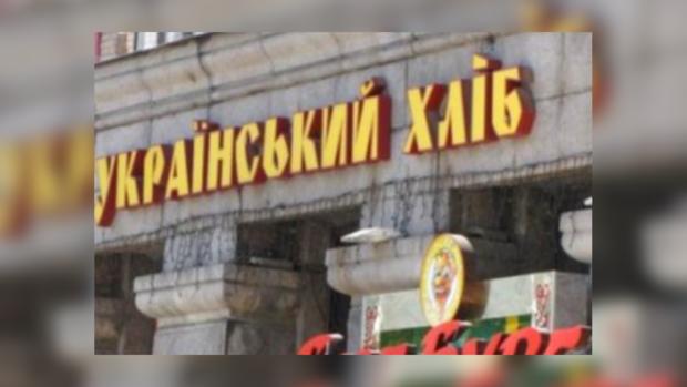 Магазина «Український хліб» на Майдане нет