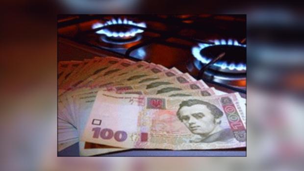 Украинцам придется больше экономить