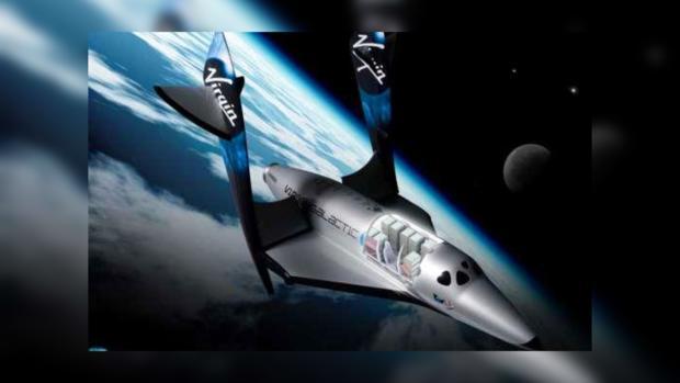 Будущий транспорт для экскурсий в космос