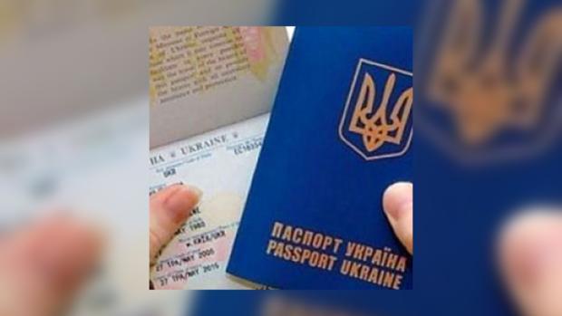 Украина и Исландия вместе будут бороться против нелегальной миграции