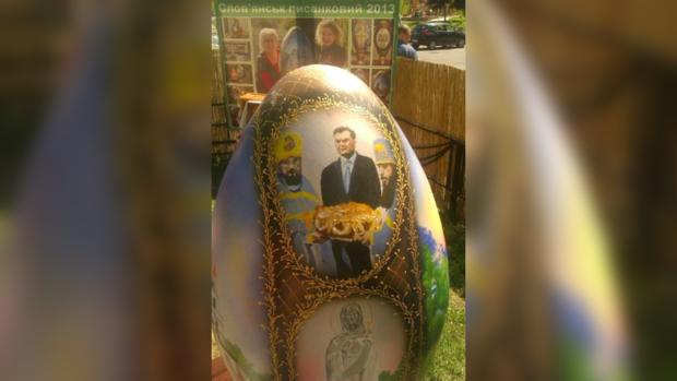 Огромная писанка с изображением Януковича украсит фестиваль