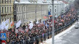 12 июля в Москве прошел Марш против палачей