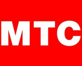 Тарифы МТС подорожают