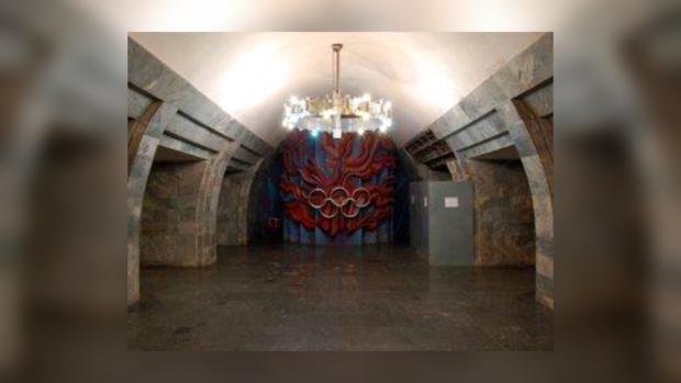 "Из-за футбола станция метро ""Олимпийская"" будет закрыта"