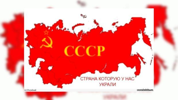 Такого мнения придерживаются коммунисты