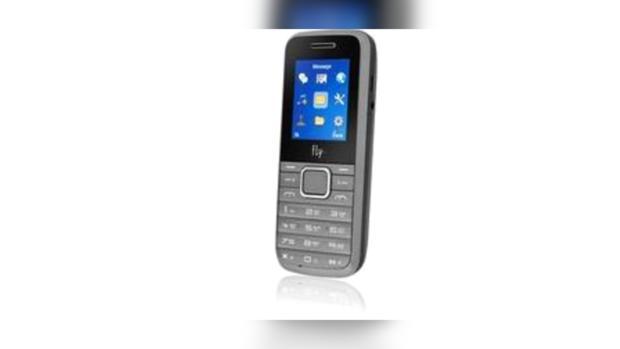 """Новый мобильный телефон от """"Fly"""" будет поддерживать не две, а сразу три сим-карты"""