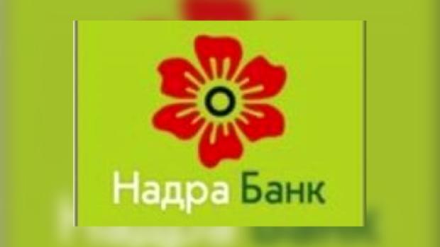 """У """"Динамо"""" теперь новый спонсор"""
