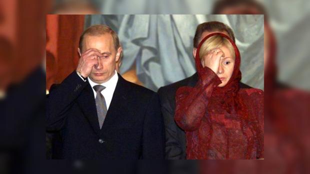 Бывшие супруги Владимир и Людмила Путины.