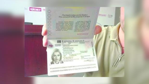 Вот так выглядят новый биометрический паспорт.