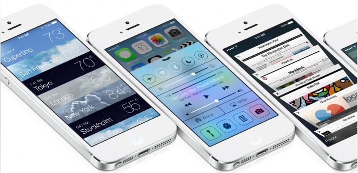 iOS 7 усовершенствована до неузнаваемости