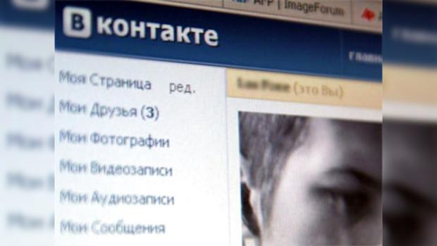 """Пользователей """"ВКонтакте"""" лишат возможности слушать нелицензионную музыку."""