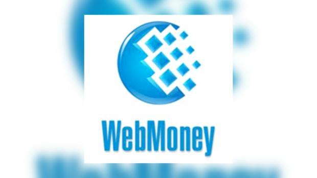 Государство объявило войну WebMoney