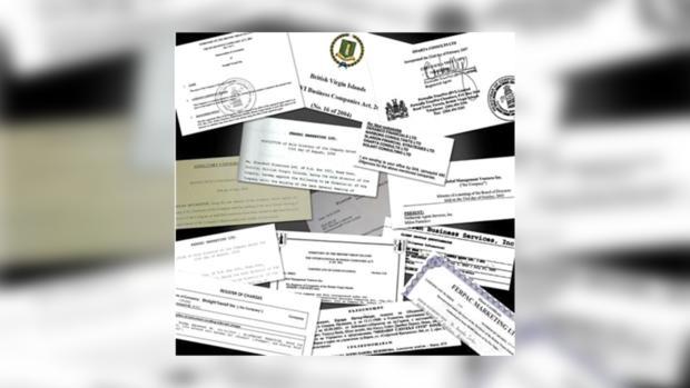 Рассекречены имена владельцев тайных офшорных счетов