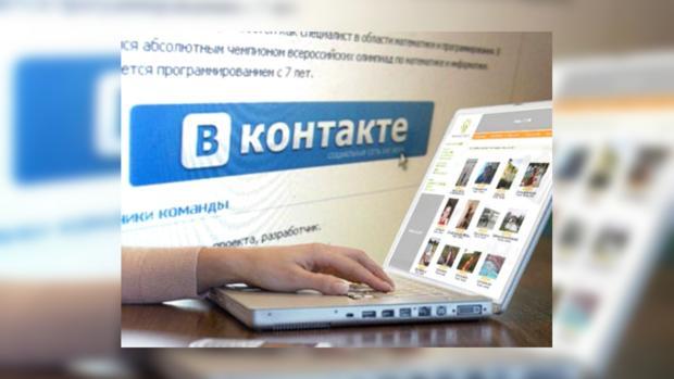 """Социальная сеть """"ВКонтакте"""" рискует остаться без музыкальных приложений."""