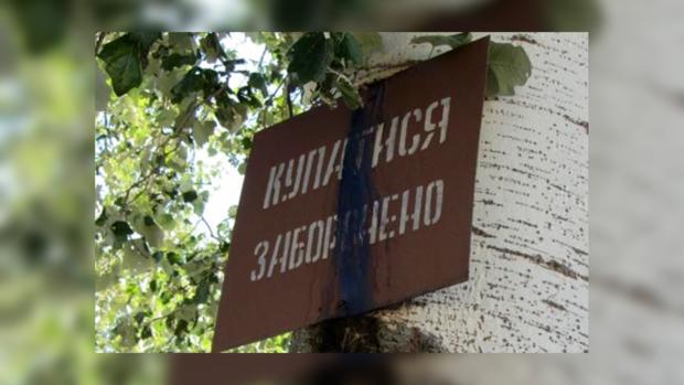 Треть украинских пляжей опасны
